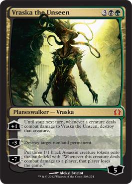 Selesnya Guild Symbol Magic the Gathering  Cardmarket
